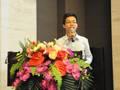 前沿技术助力安防产品设计创新(第二届(深圳)智能安防与高清视频创新技术研讨会)