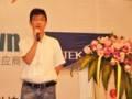 富士通MCU在智能家电上的应用(2013第五届家电IC创新技术与节能管理研讨会)