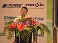 O2micro 自由调光技术(2014'第十一届(宁波站)LED通用照明驱动与智能控制技术研讨会)