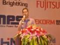 MPS智能電表開關電源解決方案(2014'第四屆智能三表(電表、熱表、水表)創新與設計研討會)