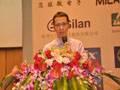 中国电机和电机控制市场(2014'第三届微电机驱动与控制设计与应用技术研讨)