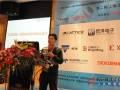 上海交通大学-工业机器人控制系统的模块化设计技术