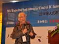 变频技术的演讲与发展(2014'嵌入式与工业控制创新与应用技术研讨会)