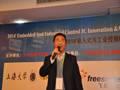 专注于工业自动化控制的半导体供应商(2014'嵌入式与工业控制创新与应用技术研讨会)