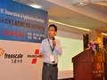 Fairchild針對工業電機應用的高效功率解決方案 (2014'嵌入式與工業控制創新與應用技術研討會)