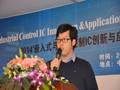 Power XR數字電源和串口的工業應用 (2014'嵌入式與工業控制創新與應用技術研討會)