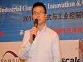 可编程SOC平台助推智能嵌入式设计 (2014'嵌入式与工业控制创新与应用技术研讨会)