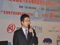 《全球光伏逆變器、充電樁市場與未來發展趨勢》