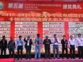 2012-2013年度大中华区电感器行业十强优秀供应商大奖揭晓