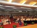 第一届LED研讨会