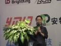 LED通用照明中的电路保护技术(2013第七届LED通用照明驱动技术研讨会)
