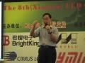 LED照明驱动技术方案(2013第八届LED通用照明驱动技术研讨会)