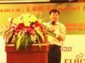 美芯晟LED照明驱动解决方案(2013第八届LED通用照明驱动技术研讨会)