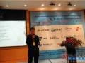LatticeFPGAapplicationinIndustrialautomation-Machinevision&
