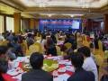 2005'首届大中华区电子变压器电感器电源适配器行业年度评选(1)