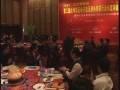 2007'第二届大中华区电子变压器电感器电源适配器行业年度评选(2)