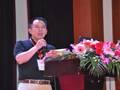 研讨会协办方广东省电子变压器电感器行业协会会长发言